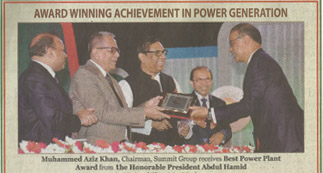 Meghnaghat Power Plant Wins the Best Power Plant Award of Bangladesh